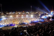 17th Maccabiah opening ceremony
