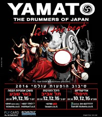 YAMATO- The Drummers of Japan